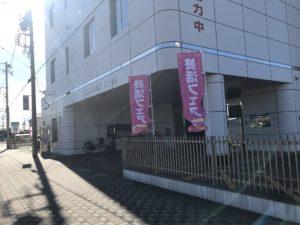 半田愛昇殿の終活フェアにお邪魔してきました。