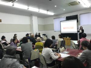 東京からお越しになった先生の講演を聞きました。