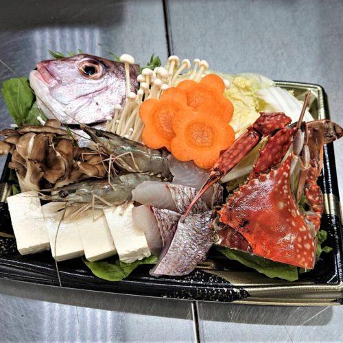 漁師鍋セット(2~3人前)