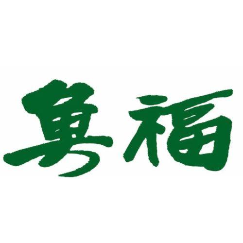 魚福本家株式会社