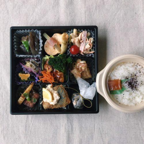 うさぎ屋弁当(ご飯別盛り)