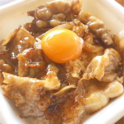 うまダレ豚丼
